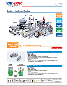 catalog page for condensed catalog